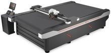 廣告印刷行業數控切割機-MTC09