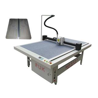 服裝模板切割機-MC03